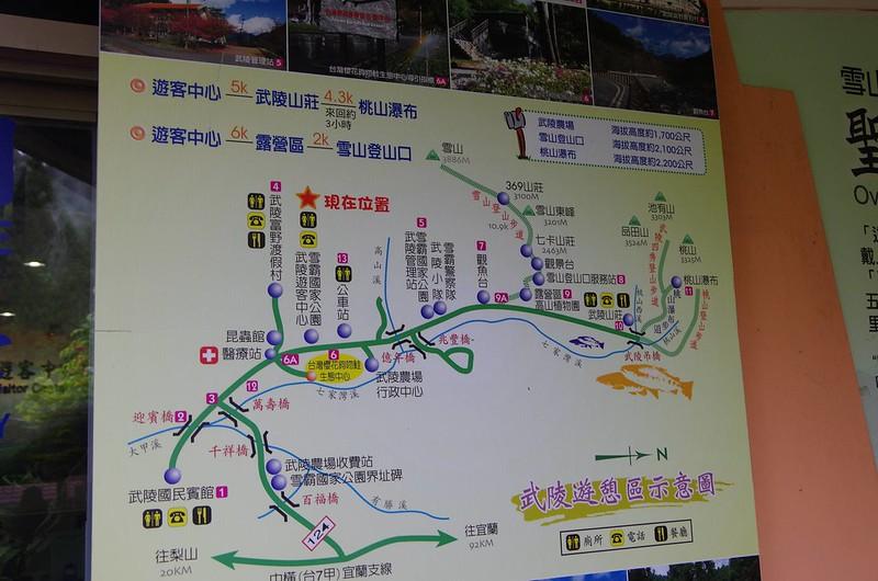 20160502台湾雪山0378