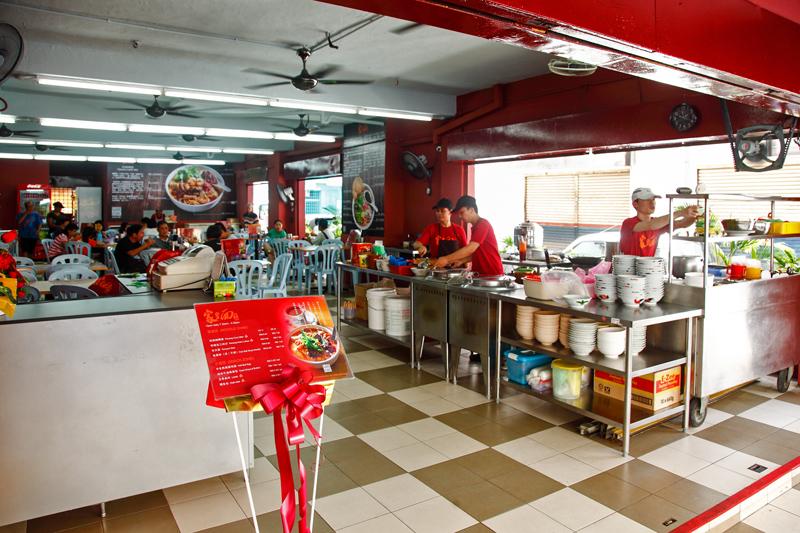 Jia Li Mian Restaurant Pandan Jaya