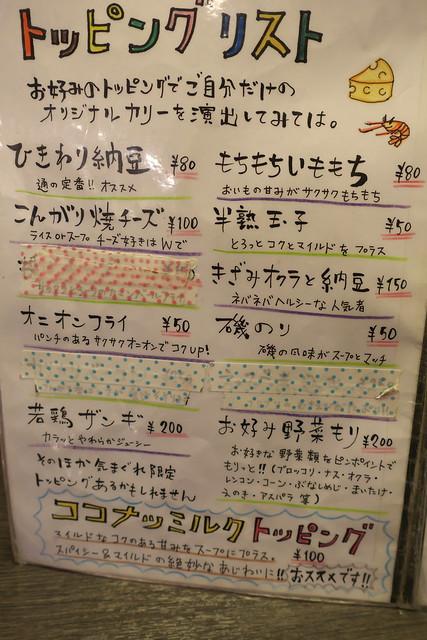 万屋マイキー 16回目_10