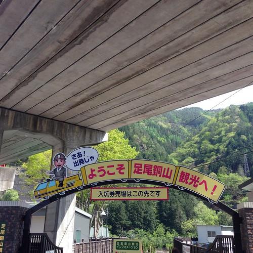日光鬼怒川温泉旅行