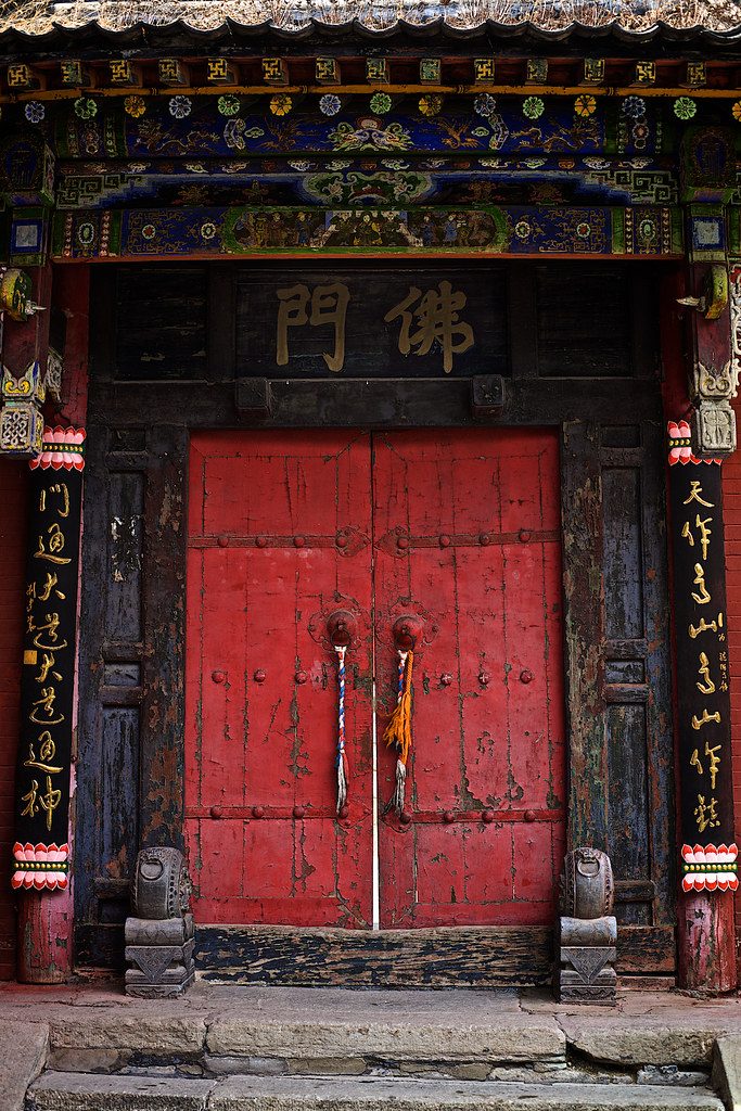 ... Chinese temple doors Wutai Shan Shanxi China | by Alex_Saurel & Chinese temple doors Wutai Shan Shanxi China | World Tour\u2026 | Flickr