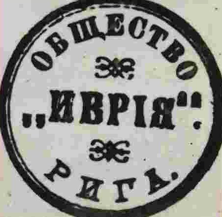 Book Stamps From The Offenbach Depot Flickr