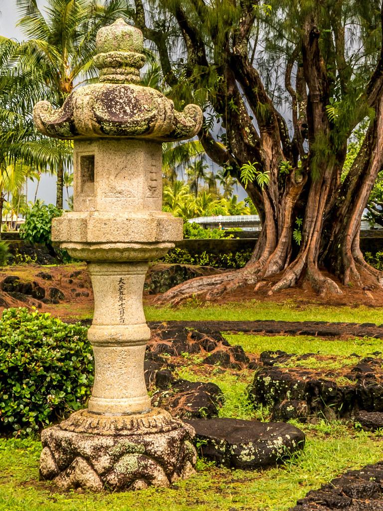 Liliuokalani Gardens, Hilo Hawaii | Lou Haskell | Flickr