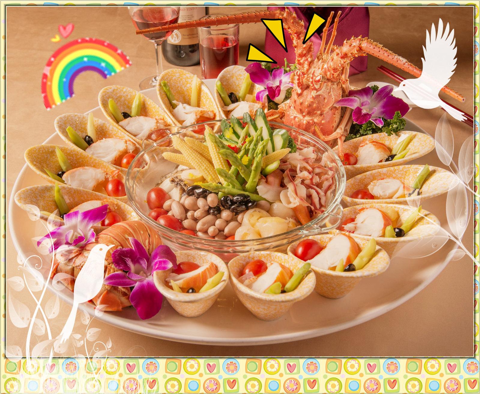 高雄尊龍大飯店-老師傅上菜,豐富你的味蕾 (4)_1