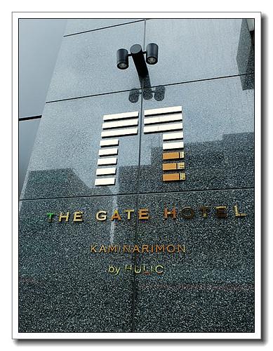 雷門酒店9