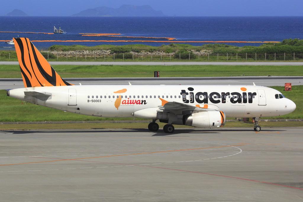 Tigerair Taiwan A320-200 B-50003
