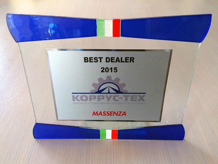 Лучший дилер MASSENZA 2015 года в мире