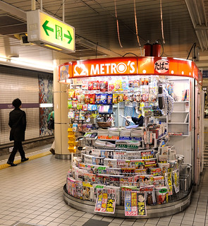 On-the-platform concession | by transitpeople