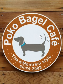 Bagel World Cafe Hopkins Titusville Fl