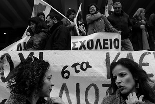 Anti-austerity demo in Thessaloniki, Greece | by Teacher Dude's BBQ