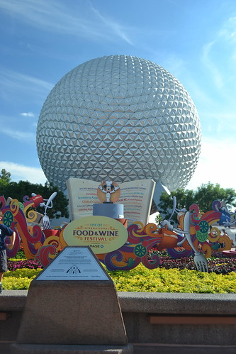 Epcot Food And Wine Festival Gluten Free
