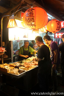Lantern Hot Stew, Shida Night Market | by Eat Only Lar!