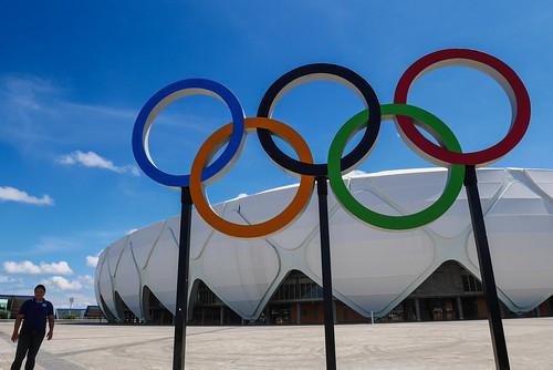 Arena da Amazônia, Rio Olympics