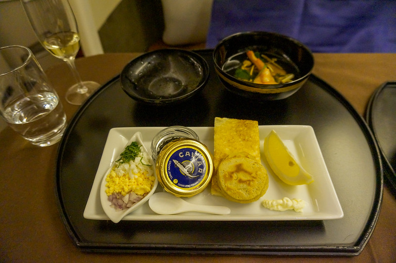 27911621792 2fd8b18073 c - REVIEW - JAL : First Class - London to Tokyo Haneda (B77W)
