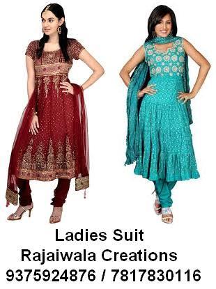 Ladies Suit Wholesale Price Suppliers   Rushan Silk 5 Star D