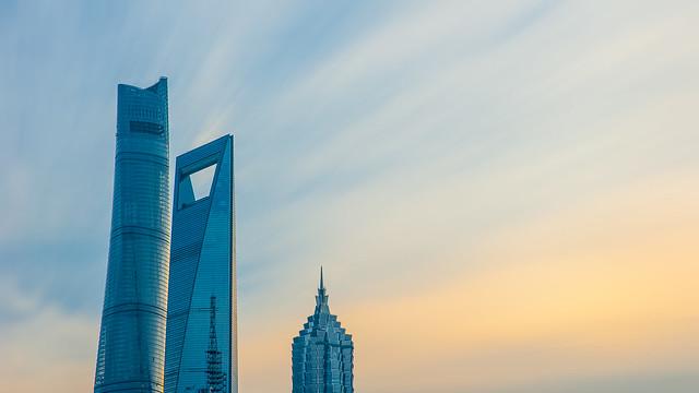 Center Shanghai