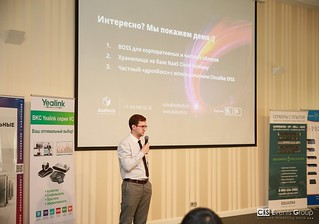 BIT-2016 (Almaty, 23.06) | by CIS Events Group