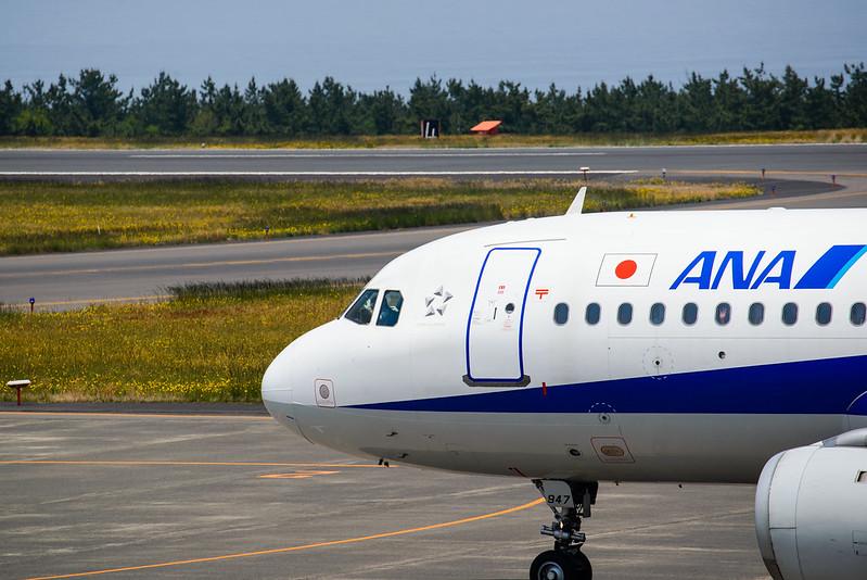 鳥取空港 1016.5-6