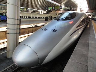 G category high speed train, Beijing West Railway Station, China | by travelourplanet.com