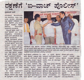 Prajavani_30th_Jan | by Eyewatchapps