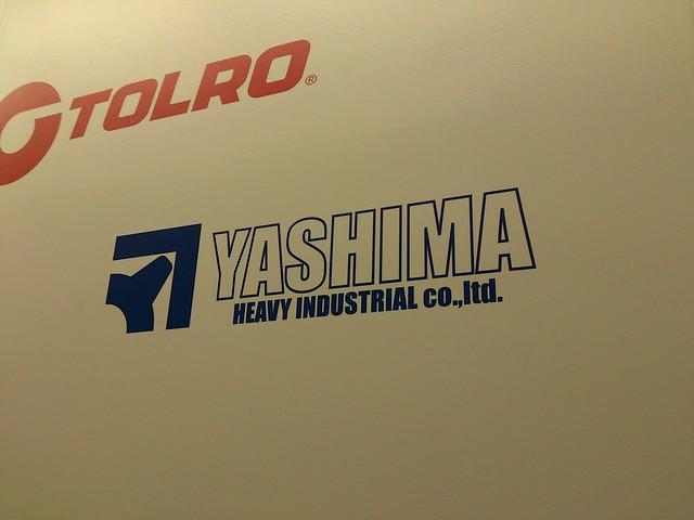 ヤシマ重工 企業ロゴ