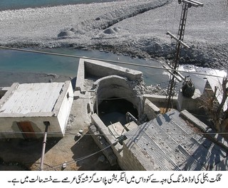Irrigation plant in Konodas Gilgit not in workable condition due to negligence of the concerned departments | by PAMIR TIMES Photos