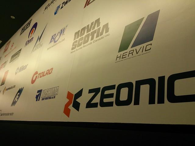 ジオニック社 企業ロゴ