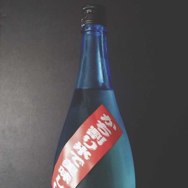 Kachiwari-Mansaku (bottle neck)