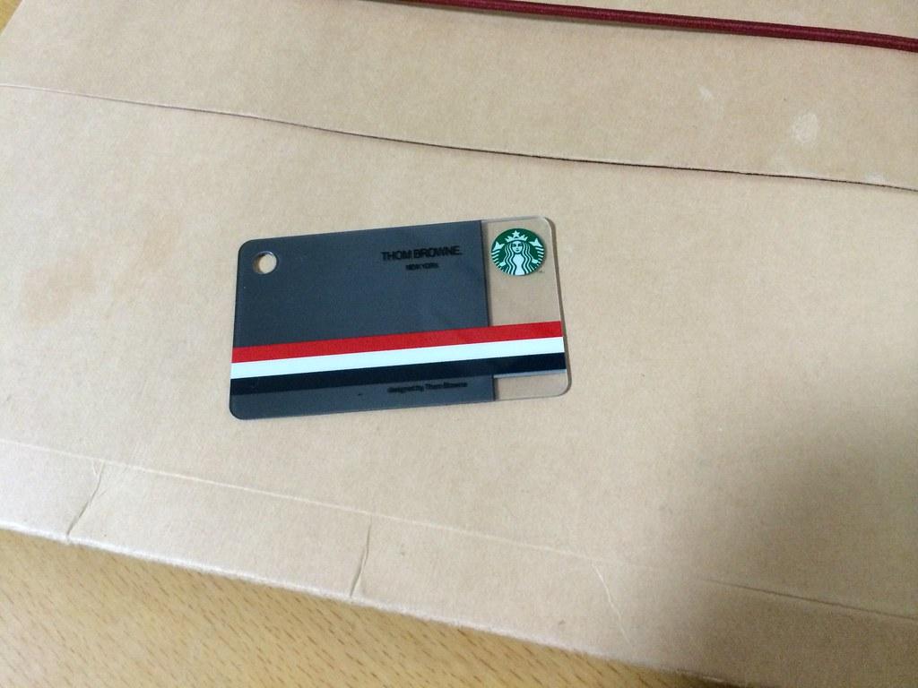 Thom Browne Starbucks Card