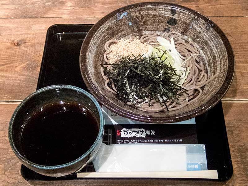 札幌ガッつけ蕎麦 胡麻海苔ガッつけ蕎麦