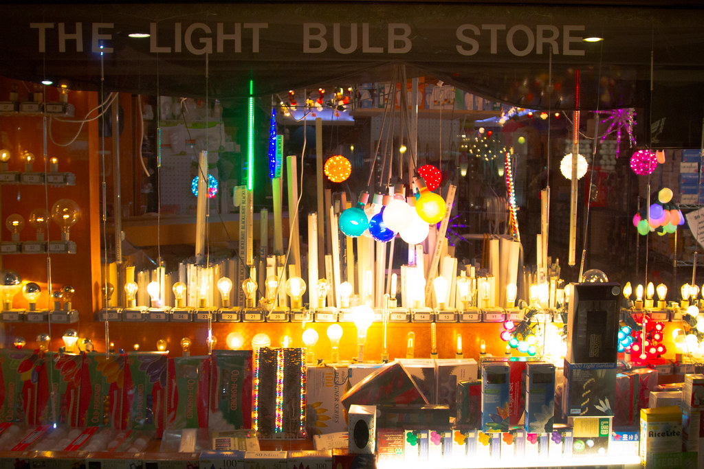 Light Bulb Store | By EspressoMaker Light Bulb Store | By EspressoMaker