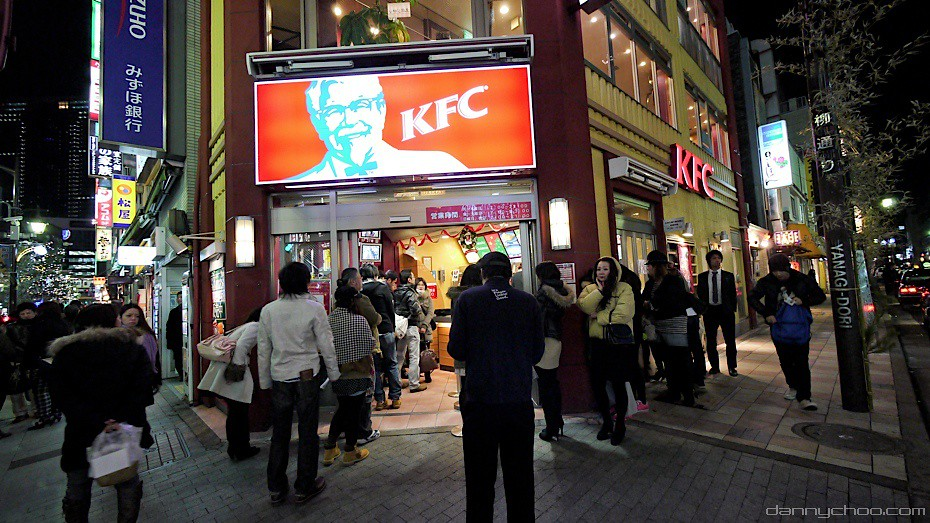Why Xmas = KFC in Japan | Folks may be wondering why the Jap… | Flickr