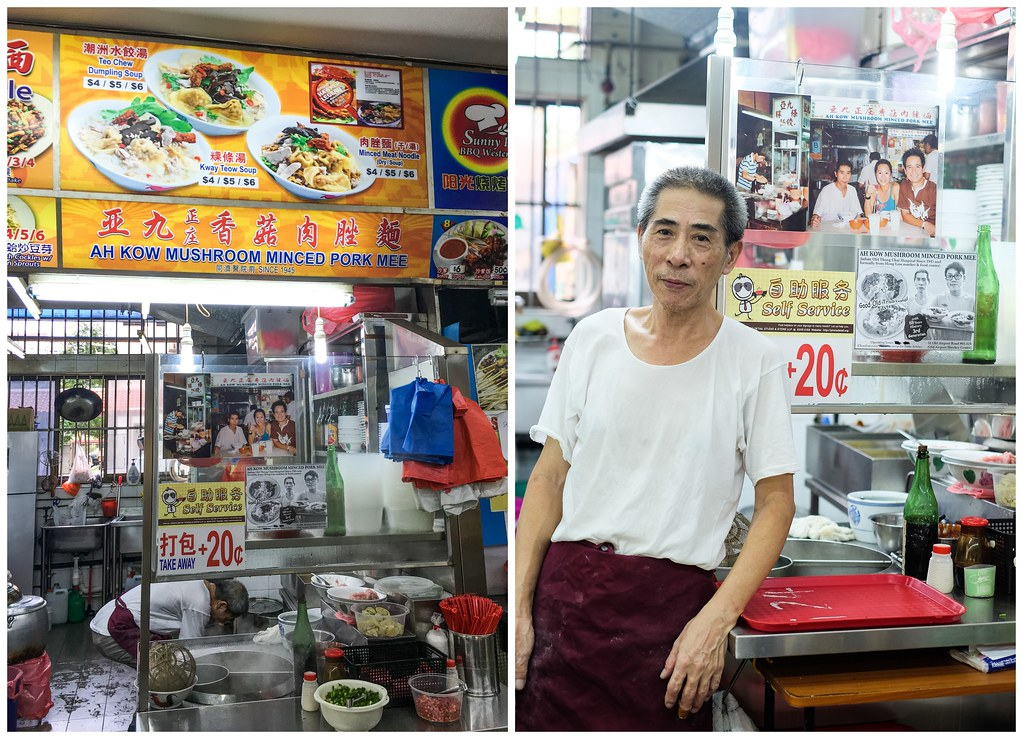 Ah Kow Mushroom Minced Pork Mee Sign and Owner