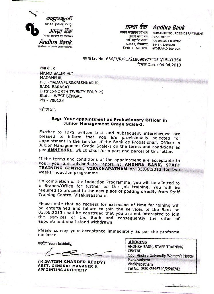 The appointment letter of selim ali from the andhra bank flickr by twocircles the appointment letter of selim ali from the andhra bank by twocircles altavistaventures Images