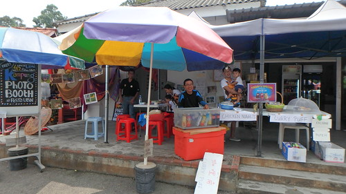 Fun at Uncle Lim's shop Pulau Ubin for Pesta Ubin 2016 | by wildsingapore