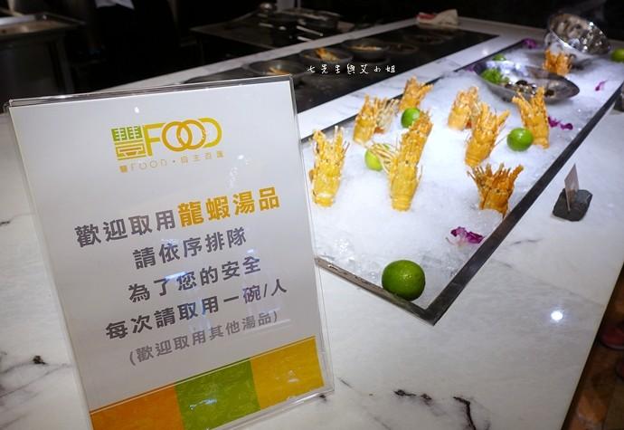 59 典華豐FOOD ‧ 自主百匯