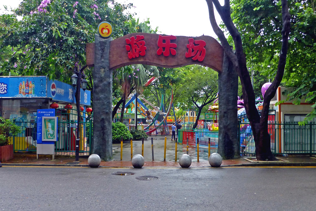 Image result for Dong Men Amusement Park
