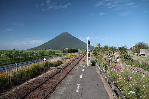 JR日本最南端の駅 指宿枕崎線 西大山駅