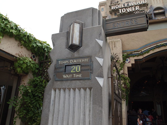 P5261340 The Twilight Zone Tower of Terror ウォルト・ディズニー・スタジオ・パーク walt disney studios park paris パリ フランス