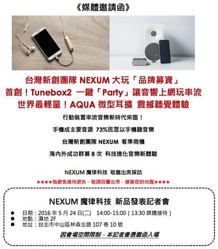 【敬邀出席】5月24日_二_NEXUM魔律科技新品發表記者會_平面__pdf(1_頁)