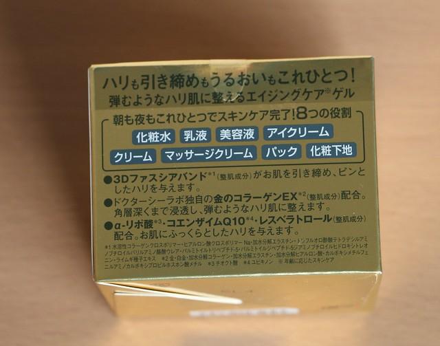 ドクターシーラボ ビタミンC化粧水 VC100エッセンスローション アクアコラーゲンゲル エンリッチリフトEX