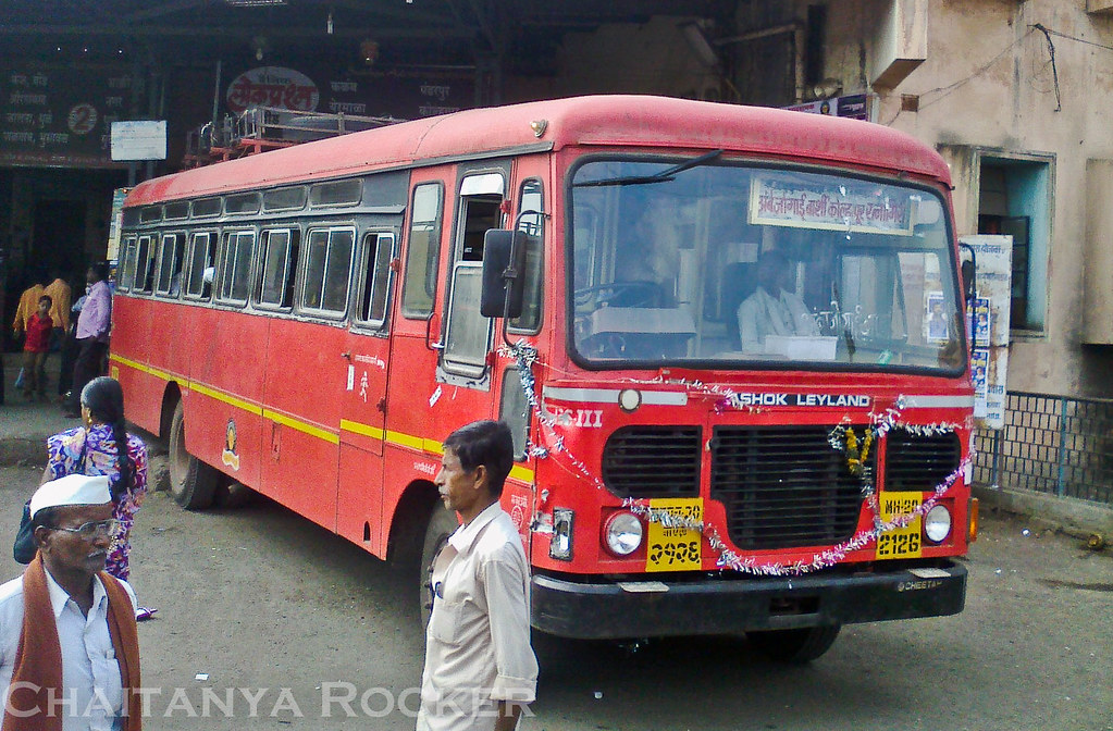 These Maharashtra SRTC Result of each post is releasing along with the  display of marks. view New Sarkari Jobs Notifications 2018. MSRTC Result
