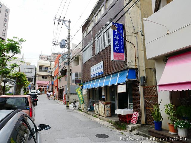 節子鮮魚店-36