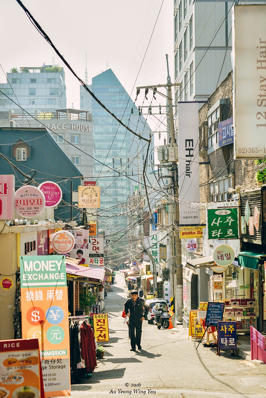 Streets Of Seoul 2016: Hongik And Sinchon 1