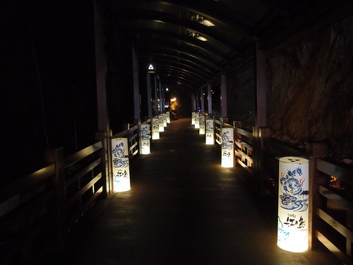 Iwaya Cave @ Enoshima