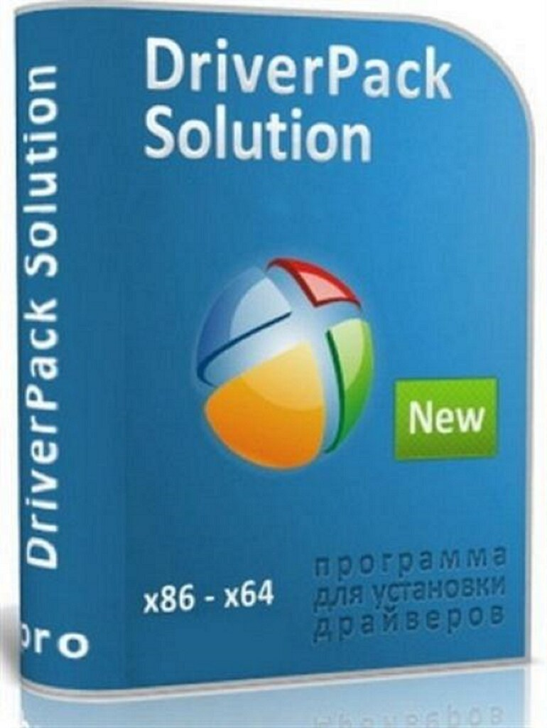 driverpack solution 14.15 + driverpacks 15.00.0