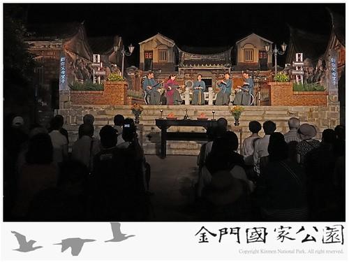 2016南管表演(山后)-01