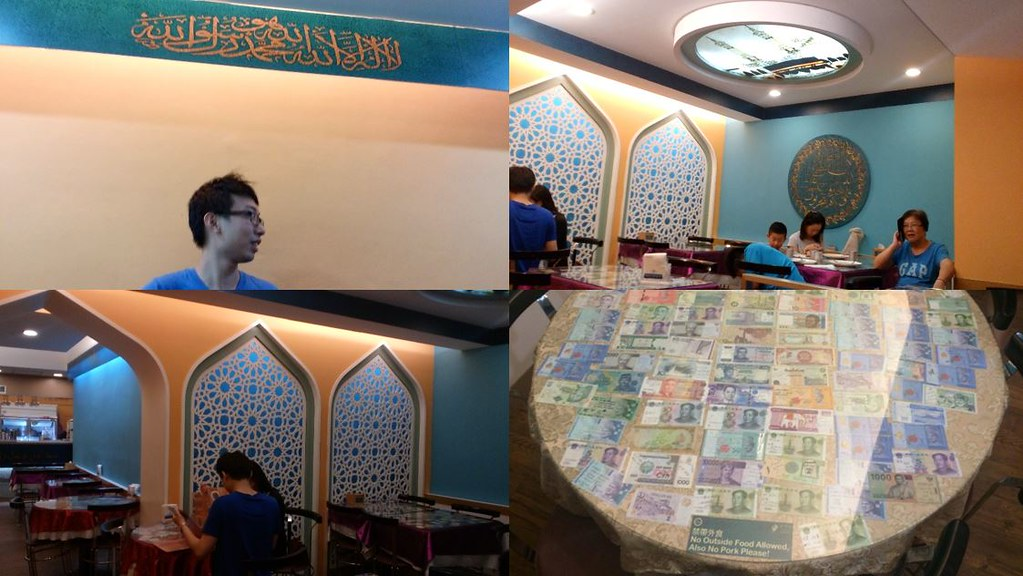Kunming Islamic Restaurant Taipei Taiwan