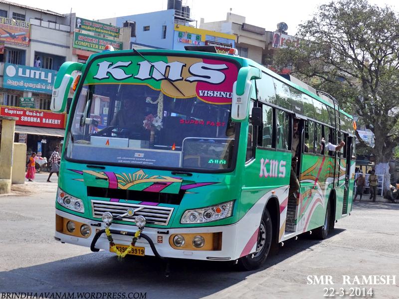 ... TN 39 BJ 9199 KMS Udumalai-Tirupur | by Ramesh Smr