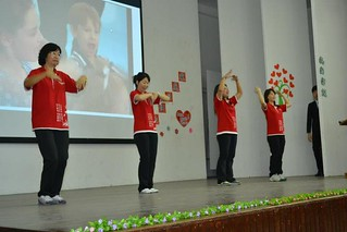 teachers doing morning exercise on the stage | by AlfaKurnia